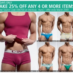 UnderGear – 2 Days only 25% off 4 or More Items