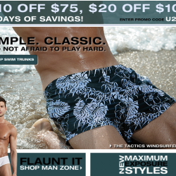 Save $20 Off UnderGear's Best Selling Swim Trunk
