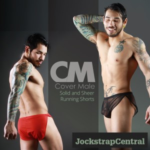 cover-male-running-shorts