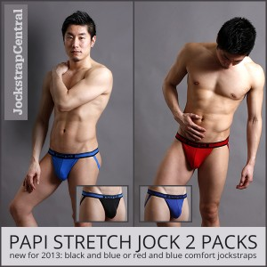 papi-stretch-jocks