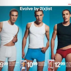 Target – 2(x)ist Evolve Line