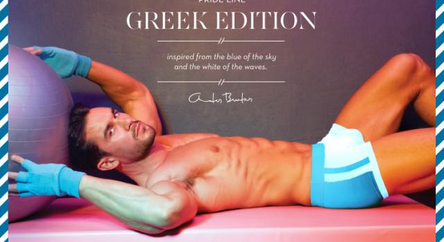 Modus Videndi Releases the Greek Pride Collection