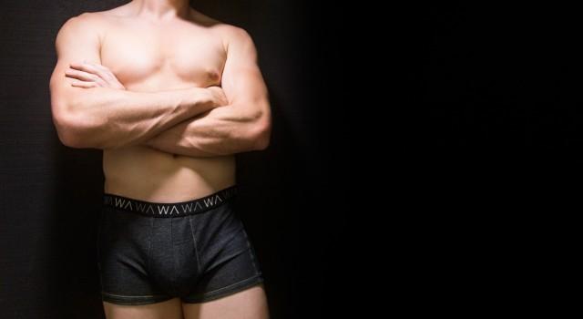 Wireless Armour Wearable Tech Underwear
