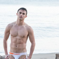 Baskit $12 Tuesday – Luxe Jock