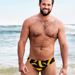 Swimwear Sunday – Go Bananas with Sluggers