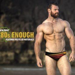 Swimwear Sunday – Beefy Boy Edition – Slugger 80s Enough