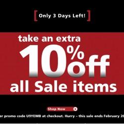 UnderGear – 10% off Sale Items