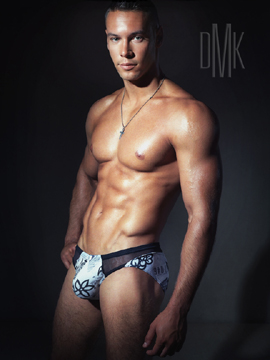 Underwear of the Week - DMK Designs Hawiian Brief