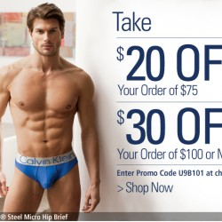 UnderGear – Save up to $30 off your order
