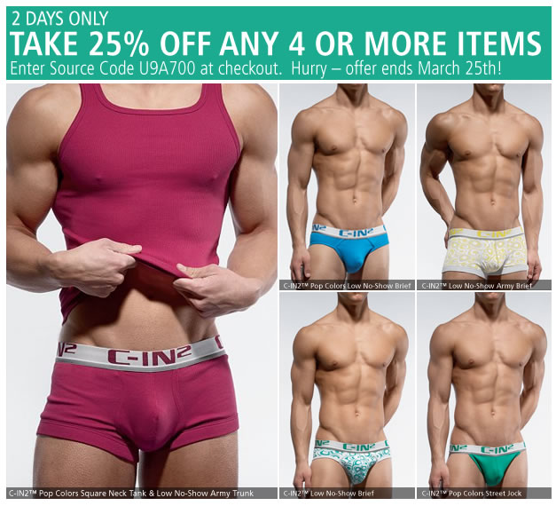 UnderGear - 2 Days only 25% off 4 or More Items