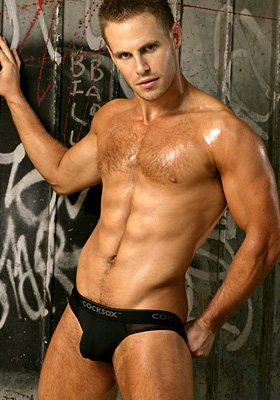 Underwear Of the Week - Cocksock Mesh Breif with Waistband