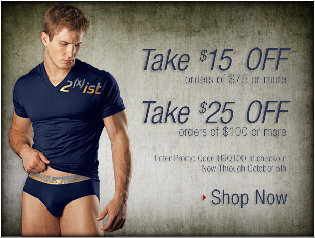 Save Up To $25 On New Fall Arrivals at UnderGear