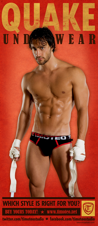 QUAKE Underwear....what are you waiting for?
