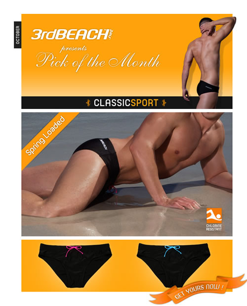 3rd Beach October Pick of the Month