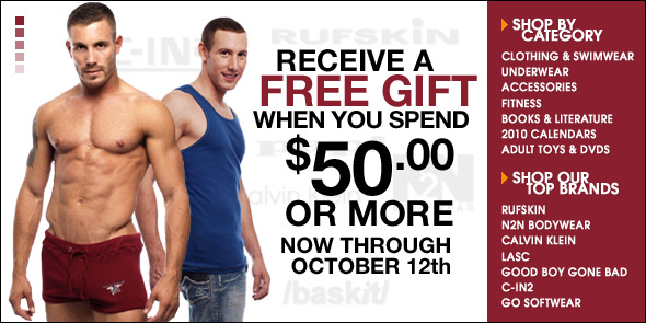 Free Gift With Your Minimum $50 Purchase at 10 Percent.com