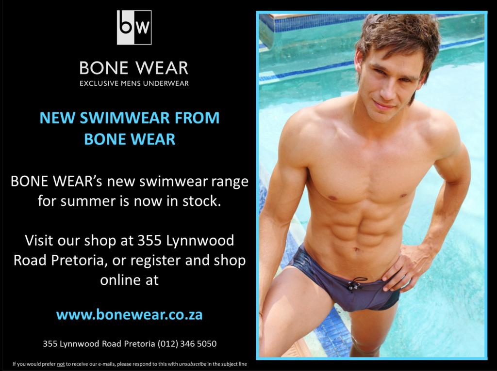 New Bone Wear Swimwear