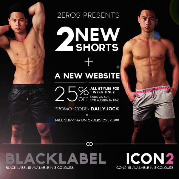 2EROS New Site and Sale