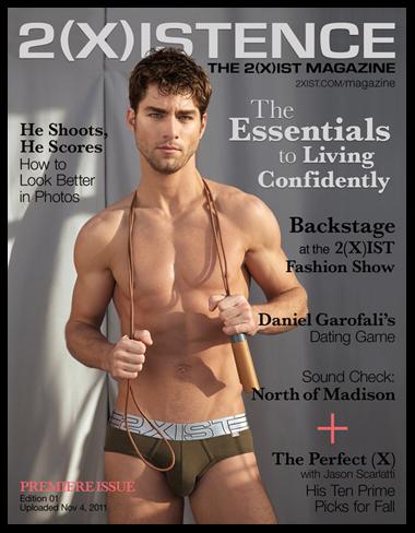 New 2(X)istence E-Magazine and Blog