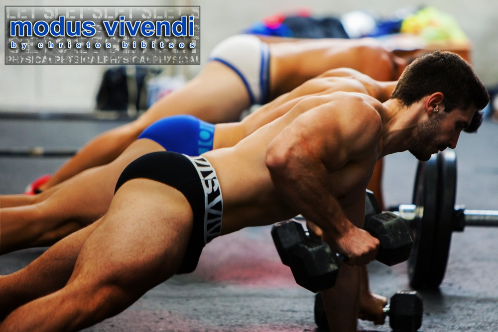 Style Brief - Modus Vivendi Basic Collection - Let's Get Physical
