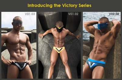 2EROS - Victory Line Now Out