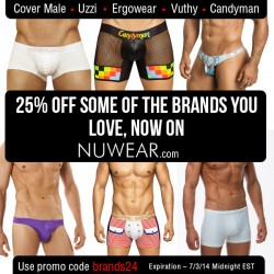 Save 25% off Brands you Love at NuWear