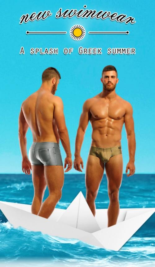 Modus Vivendi swimwear 2014