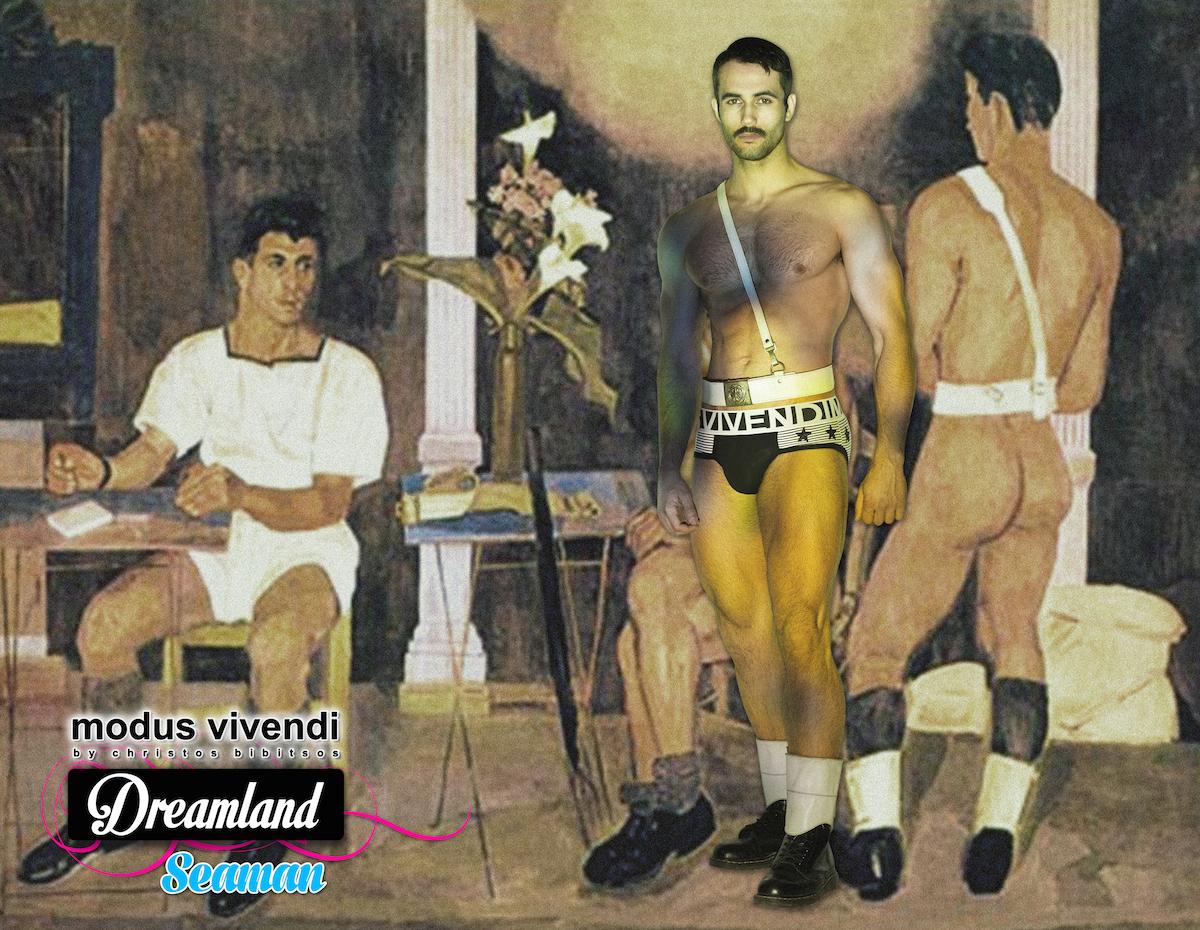 Modus Vivendi releases Seaman