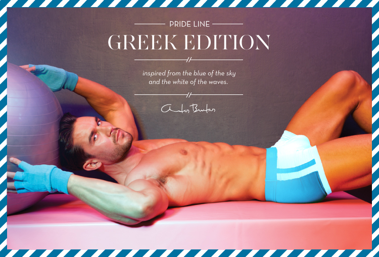 Modus Videndi Releases the Greek Pride Collection