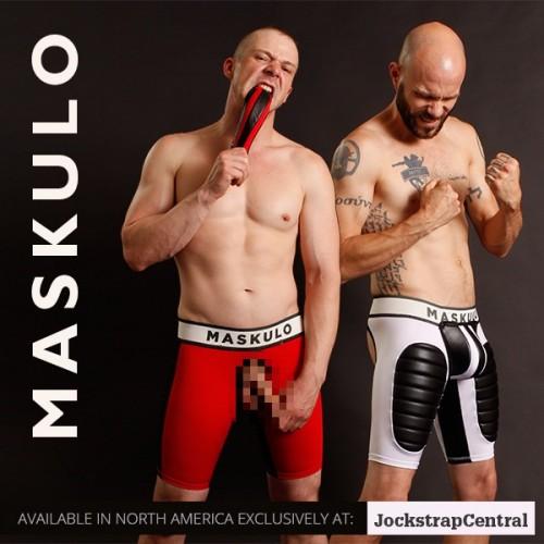 maskulo-fetish-shorts-2