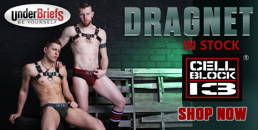 New Cellblock 13 at UnderBriefs