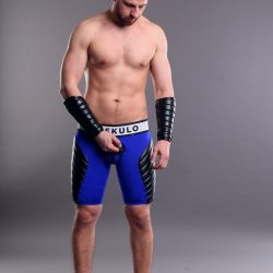 FETISH FRIDAY: Maskulo Shorts