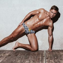 New Marcuse by Pavel Lepikhin