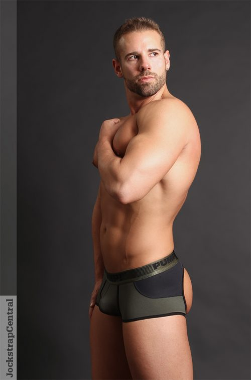 Brief Distraction featuring Jockstrap Central