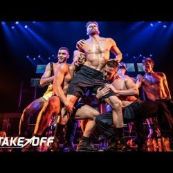 Broadway Bares featuring MWear