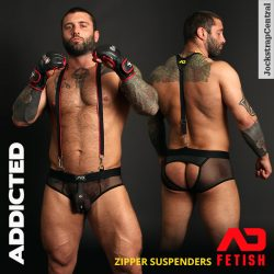 Just launched: Addicted Fetish at Jockstrap Central