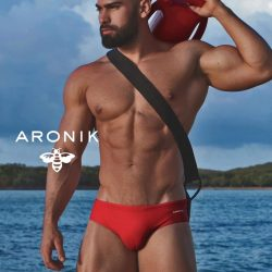 Brief Distraction featuring Aronik Swim