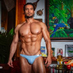 Modus Vivendi Launches the Suede underwear Line